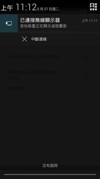 actiontec-screenbeam-mini