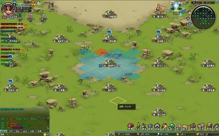 部落守衛戰