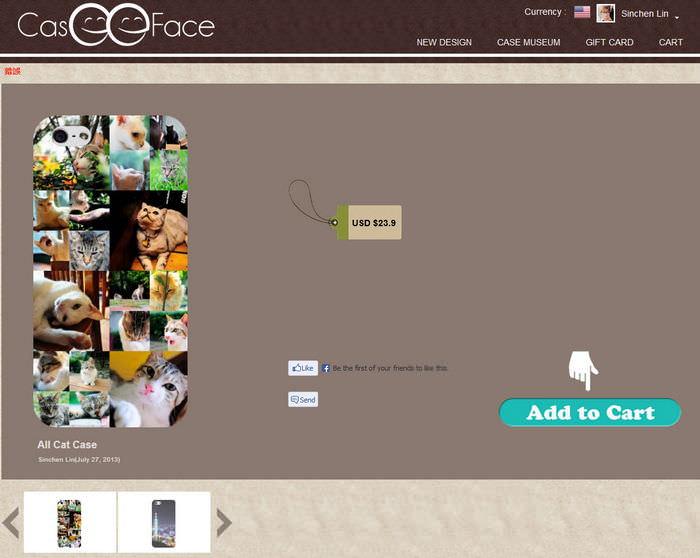 caseeface