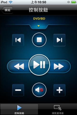 cyberlink-powerdvd-11