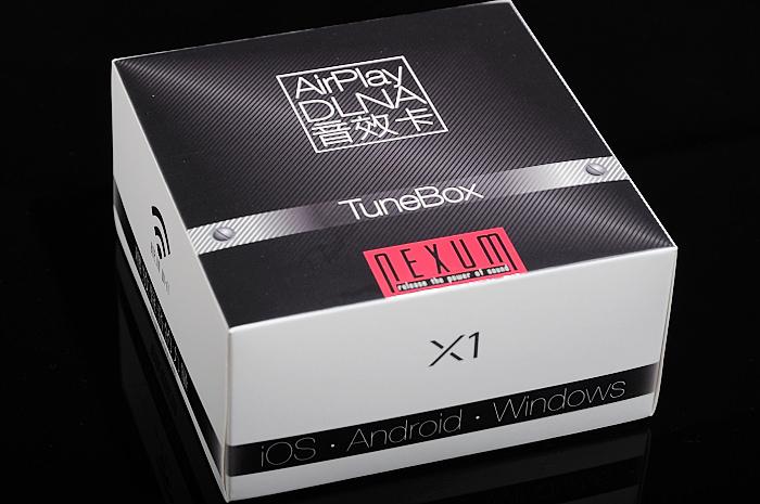 nexum-tunebox