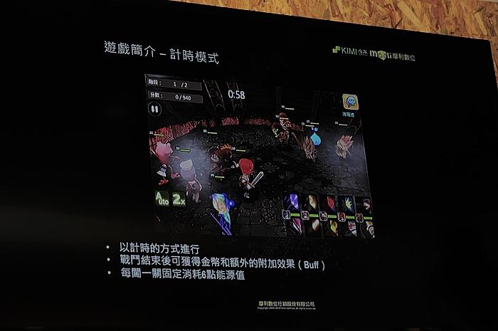 kimi-你好英雄-武俠Q傳