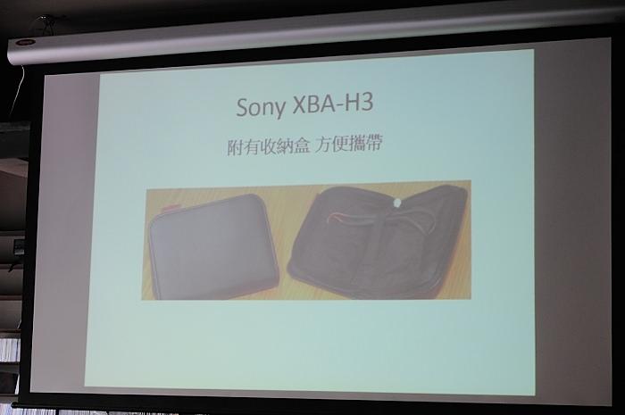 sony-mdr-10r-xba-h-exp
