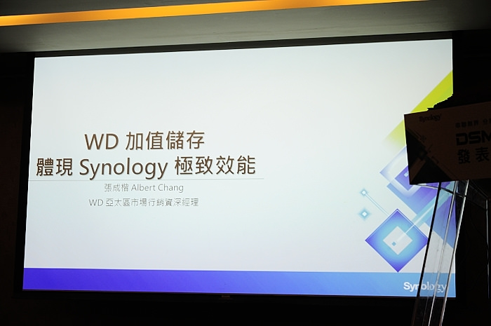 synology-dsm-5-0-beta-exp