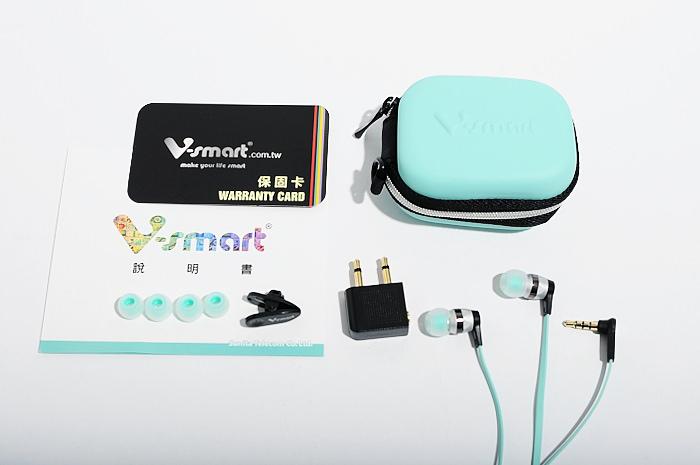 v-smart-ep-102-tank