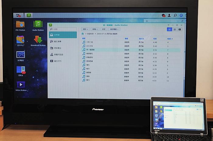 synology-audio-station-chromecast-apple-tv-dlna
