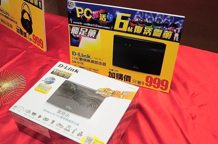 燦坤PC復活節2888