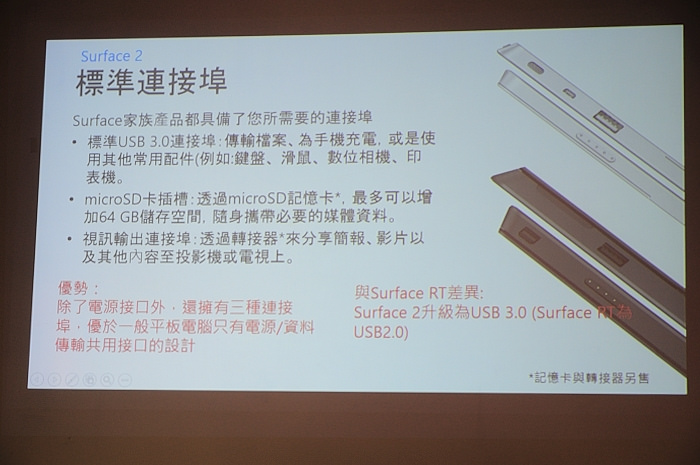 microsoft-surface-2-exp