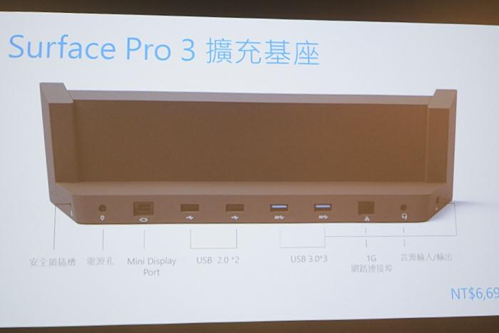 microsoft-surface-pro-3-exp