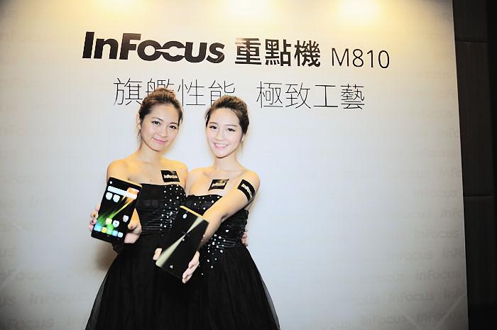 infocus-m810-exp