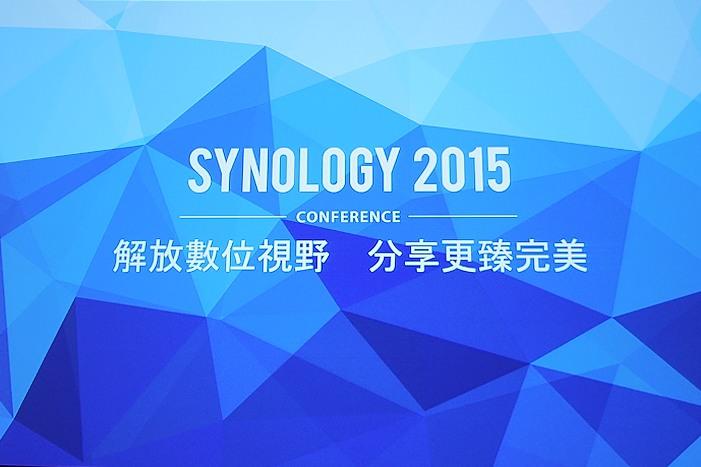 synology-dsm-beta-5-1-exp