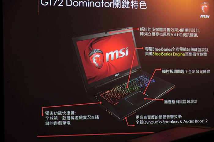msi-ws60-gt72-dominator