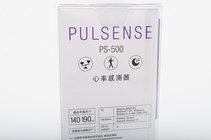 epson-pulsense-PS-500