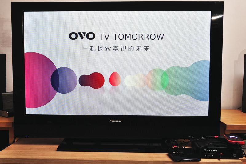 ovo-tv-tomorrow