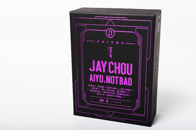 jay-chou-ayou-not-bad