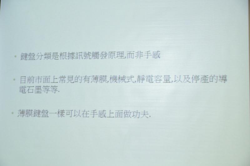 PTT-電蝦版聚-52
