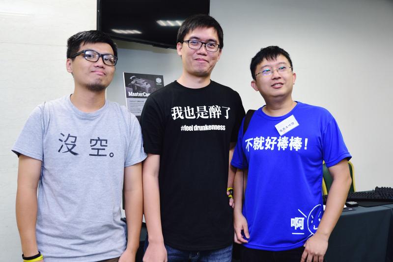 PTT-電蝦版聚-1