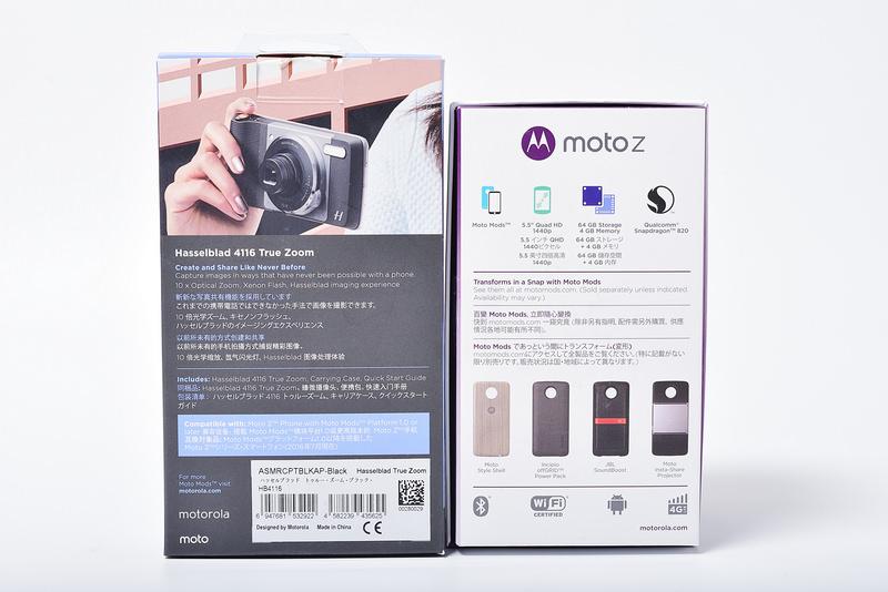 Moto Z Hasselblad True Zoom