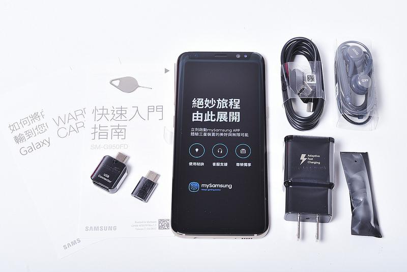 Samsung Galaxy S8 開箱