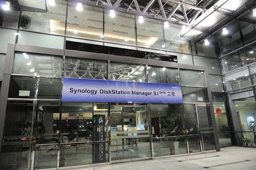 synology-dsm3-1-beta-night