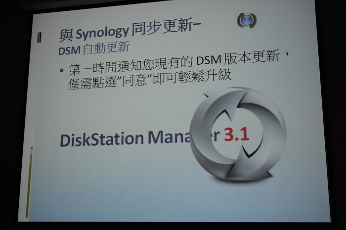 synology-dsm3-1-beta-night
