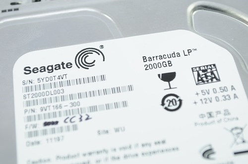 seagate-barracuda-green-test