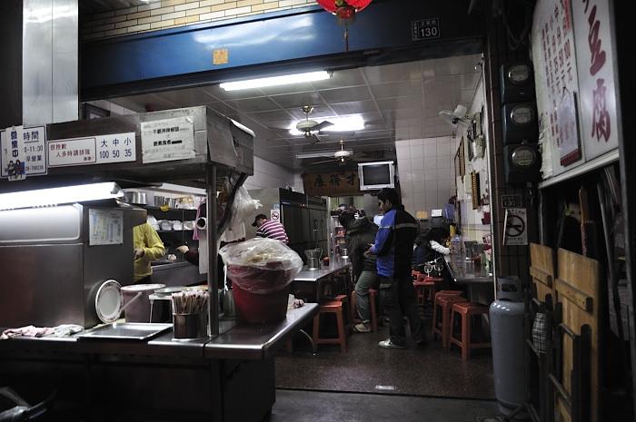 around-taiwan-day6-taitung