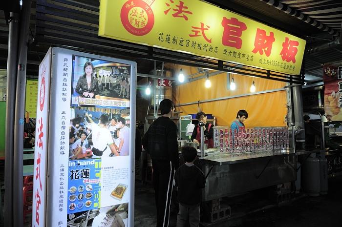 around-taiwan-day7-hualien