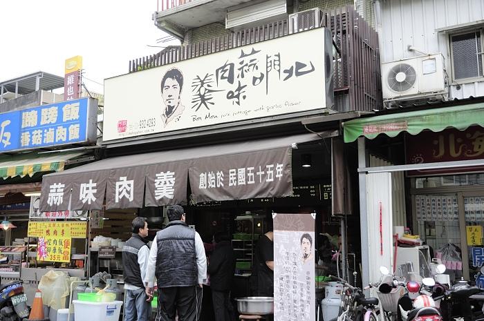 around-taiwan-day9-taipei