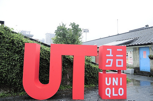 uniqlo-ut-gallery-2011