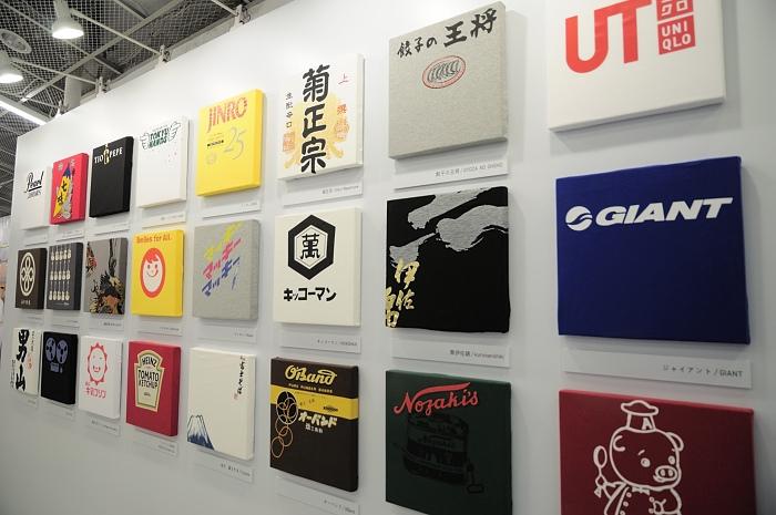 uniqlo-ut-gallery-2011
