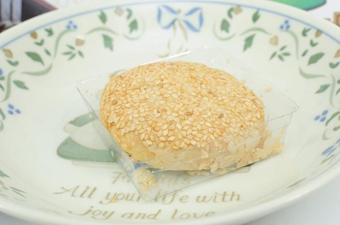 milkfish-q-cake