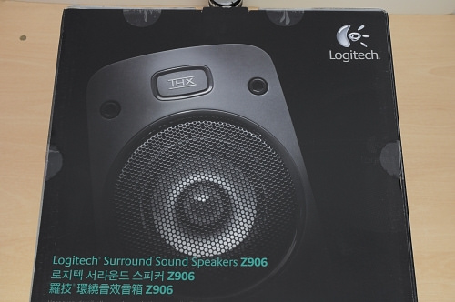 logitech-z906