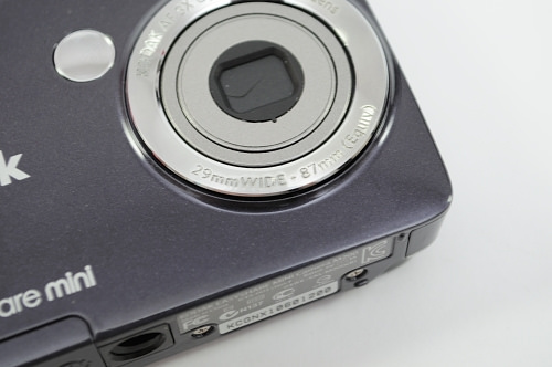 kodak-m200