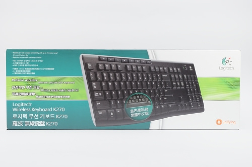 logitech-k270