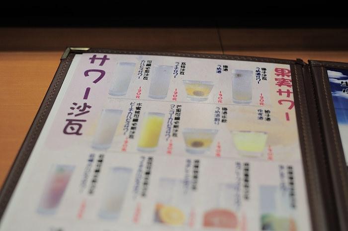 hiroshima-taipei