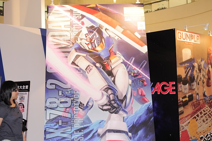 2011-gunpla-expo