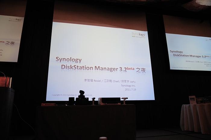 synology-dsm3-2-beta-night