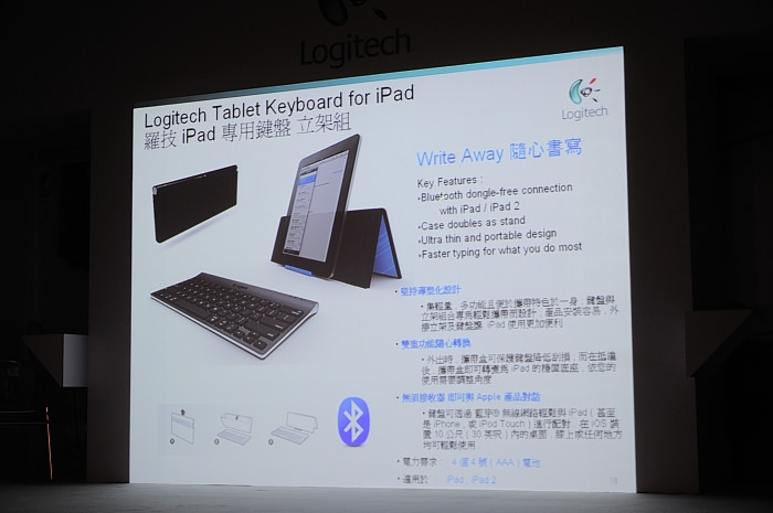 logitech-tablet-accessories-media