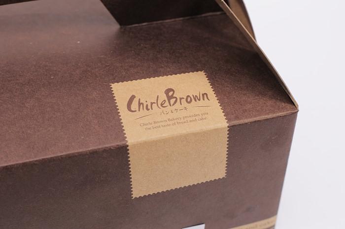 chirlebrown-souffler