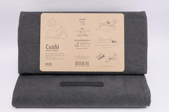 ipevo-cushi2