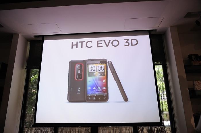 htc-evo-3d-exp