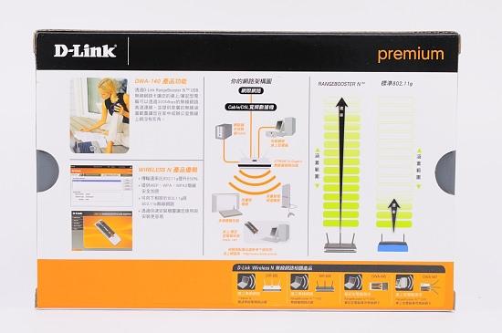 edimax-br-6478n-dlink-dwa-140