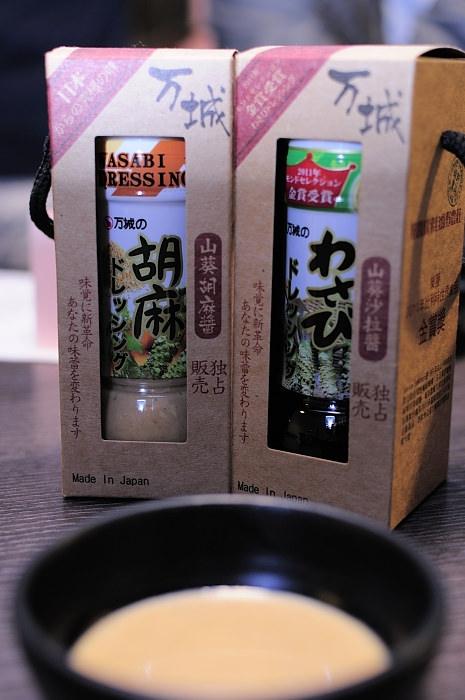 urgo-hot-pot-tasting