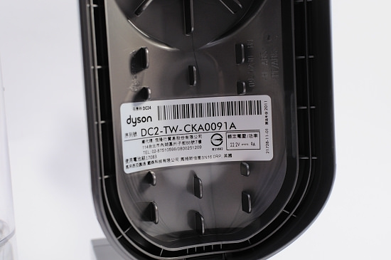 dyson-dc34