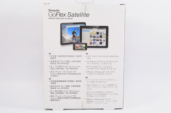 seagate-goflex-satellite