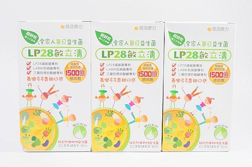 yohopower-lp28