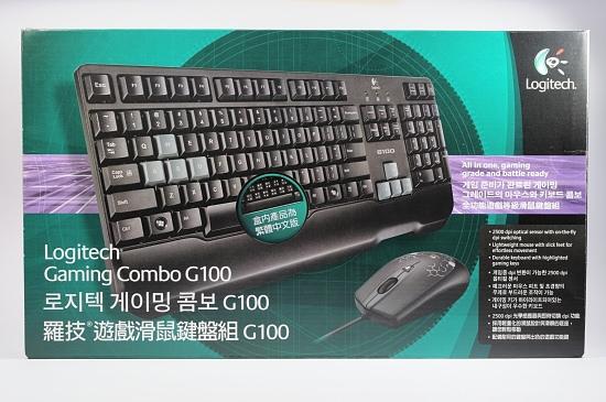 logitech-g100