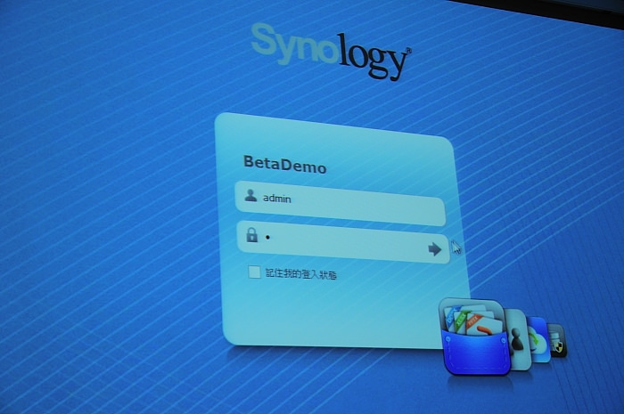 synology-dsm-4-0-beta-night