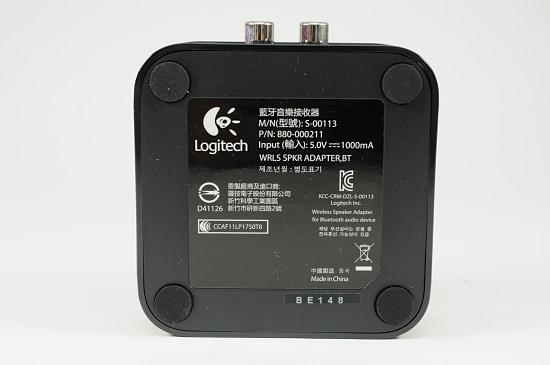 logitech-speaker-adapter-bluetooth